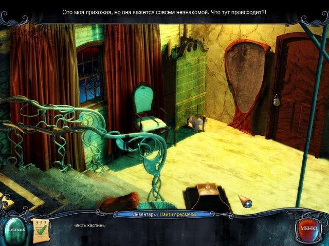 Тайна красного ворона. Легион - screenshot 2