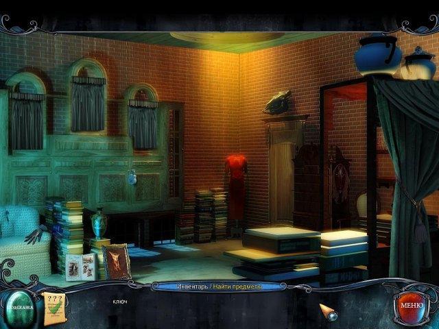 Тайна красного ворона. Легион - screenshot 3