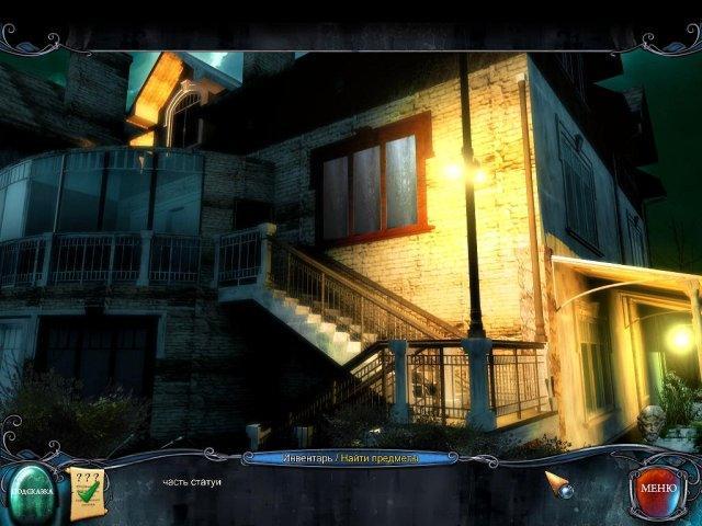 Тайна красного ворона. Легион - screenshot 4
