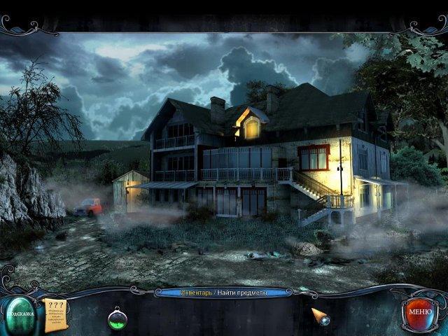 Тайна красного ворона. Легион - screenshot 5