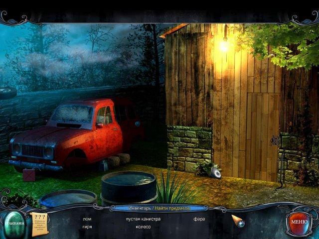 Тайна красного ворона. Легион - screenshot 6