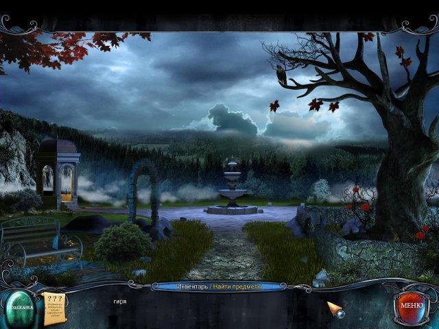 Тайна красного ворона. Легион - screenshot 7