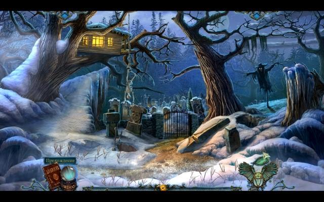 Кладбище обреченных. Морозная скорбь. Коллекционное издание - screenshot 4