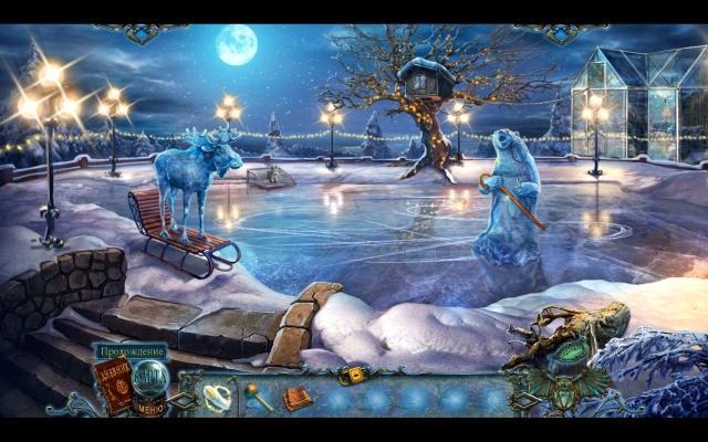 Кладбище обреченных. Морозная скорбь. Коллекционное издание - screenshot 7