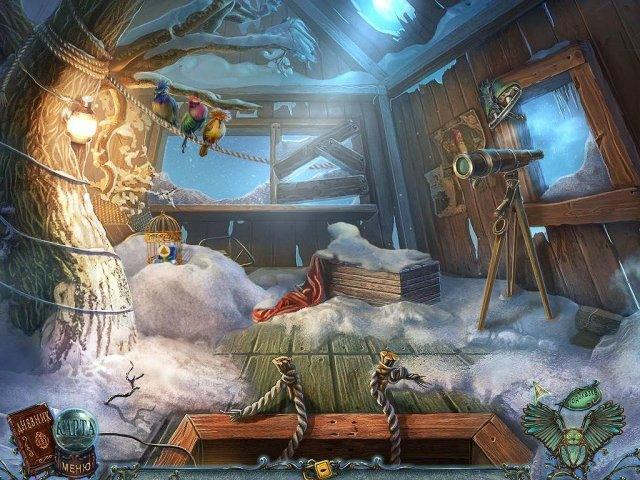 Кладбище искупления. Жуткий холод - screenshot 4