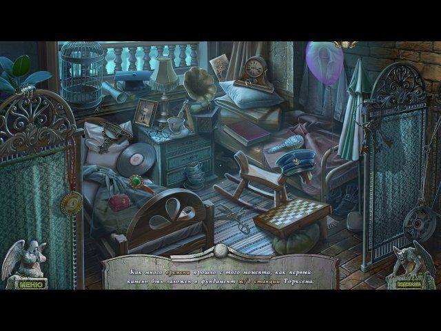 Кладбище искупления. Часы судьбы - screenshot 1