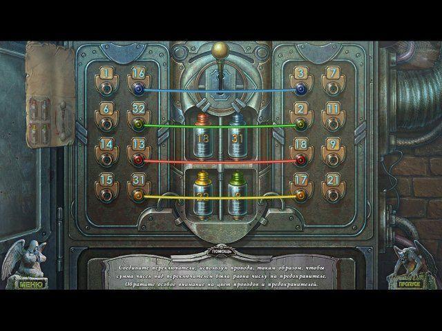 Кладбище искупления. Часы судьбы - screenshot 3