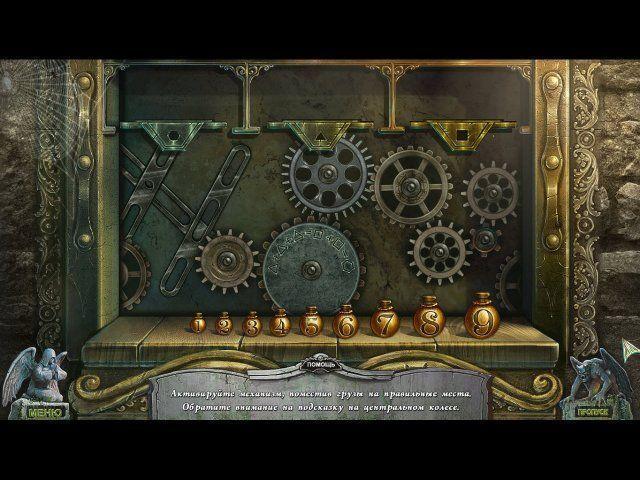 Кладбище искупления. Часы судьбы - screenshot 4