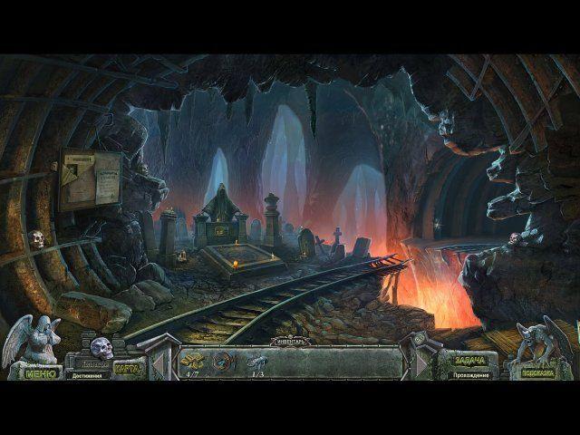 Кладбище искупления. Часы судьбы - screenshot 5