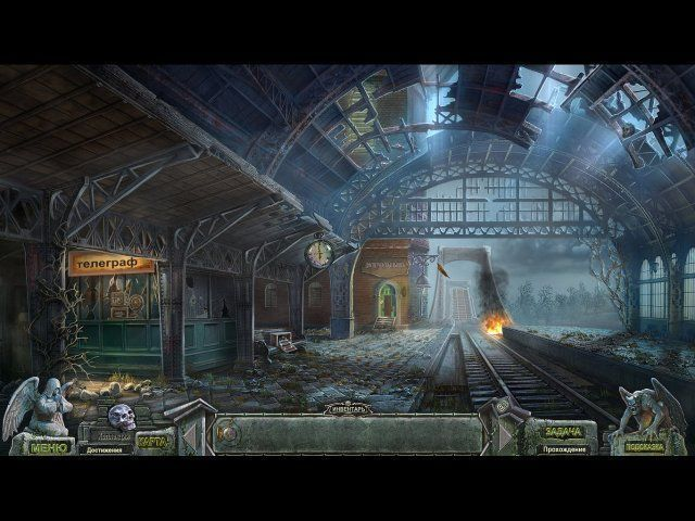 Кладбище искупления. Часы судьбы - screenshot 6