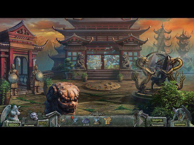 Кладбище искупления. Часы судьбы - screenshot 7