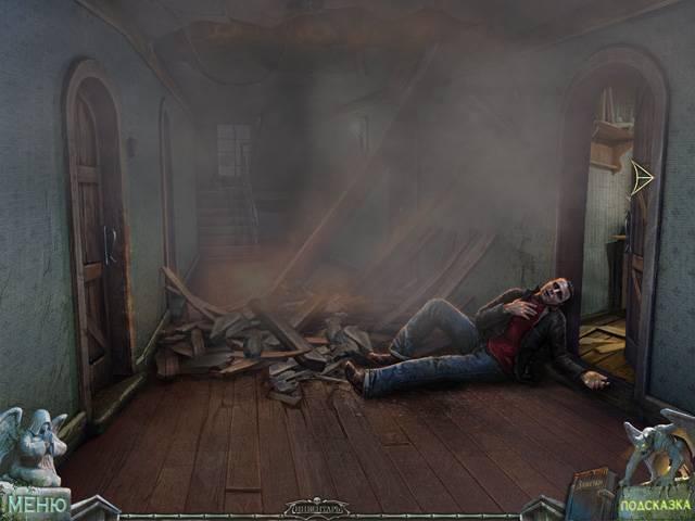 Кладбище искупления. Проклятие ворона - screenshot 5