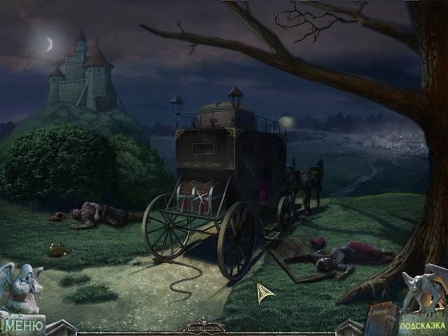 Кладбище искупления. Проклятие ворона - screenshot 6