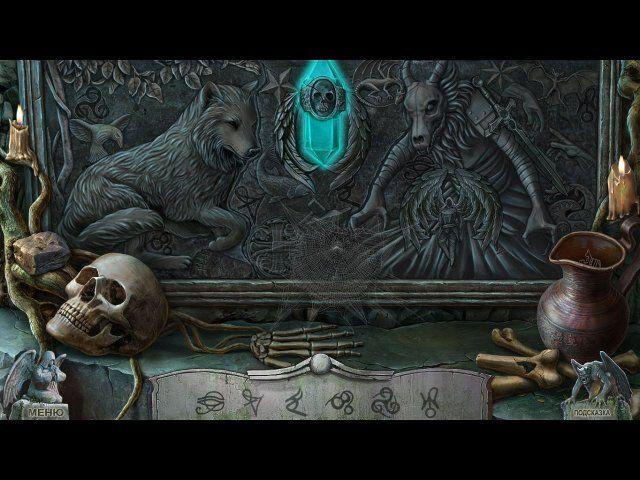 Кладбище искупления. Воплощение зла. Коллекционное издание - screenshot 3