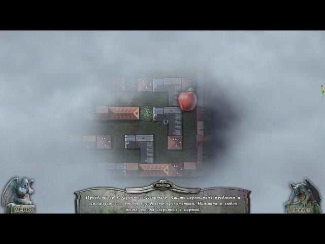 Кладбище искупления. Воплощение зла - screenshot 3