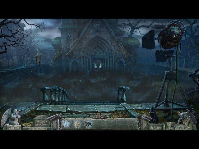 Кладбище искупления. Воплощение зла - screenshot 5