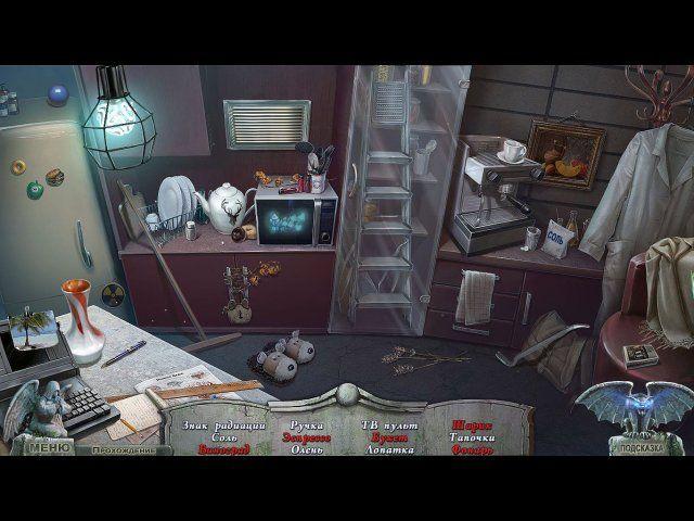 Кладбище искупления. Ночные кошмары. Коллекционное издание - screenshot 2