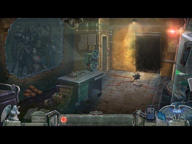 Кладбище искупления. Ночные кошмары - screenshot 7