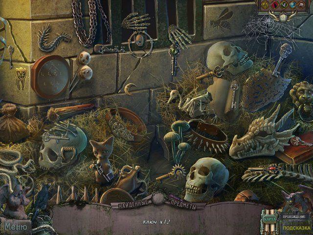 Кладбище искупления. Остров заблудших душ. Коллекционное издание - screenshot 3