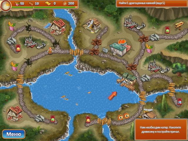 Отважные спасатели 2 - screenshot 1