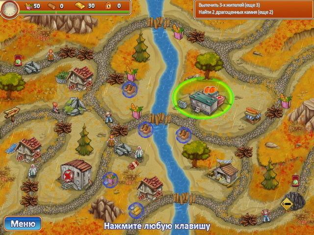 Отважные спасатели 2 - screenshot 2