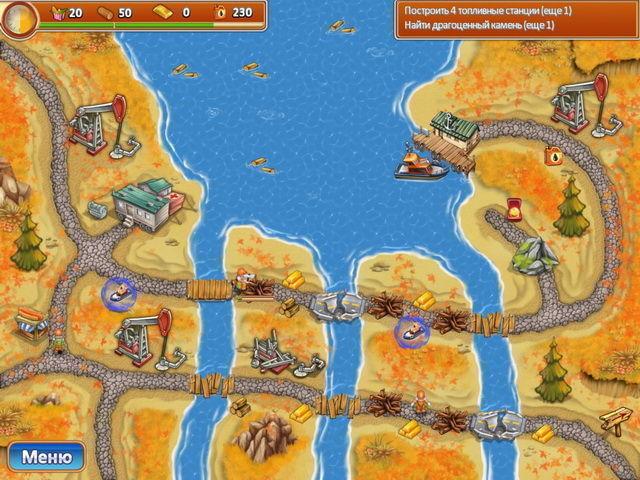 Отважные спасатели 2 - screenshot 4