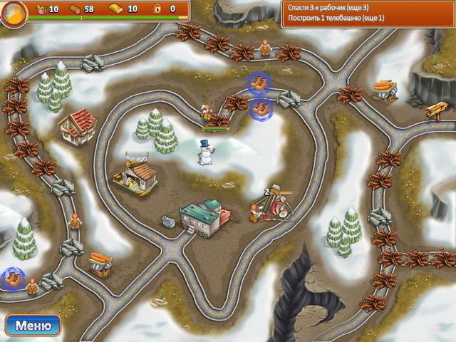 Отважные спасатели 2 - screenshot 5