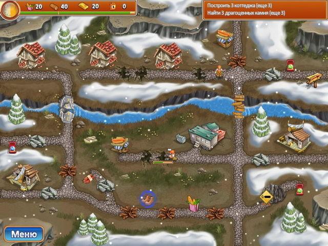 Отважные спасатели 2 - screenshot 6