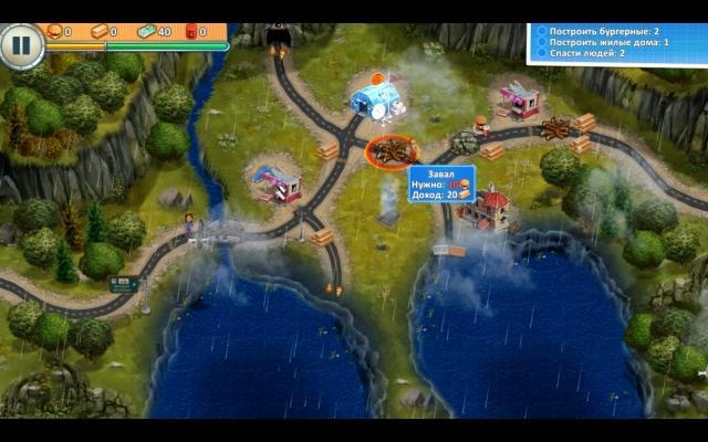 Отважные спасатели 4 - screenshot 3