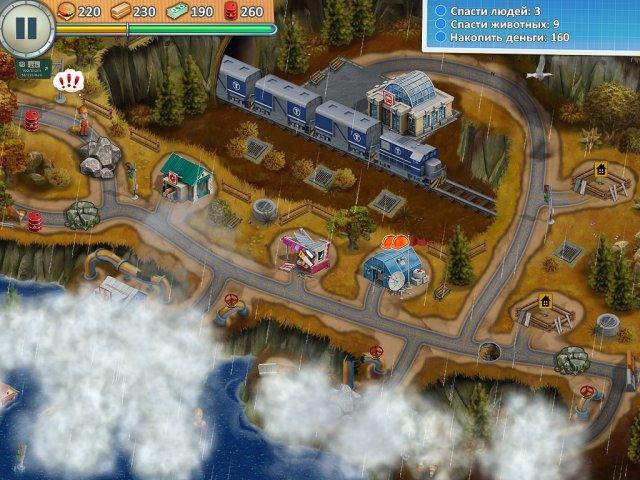 Отважные спасатели 5 - screenshot 5