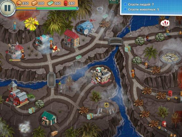 Отважные спасатели 5 - screenshot 6