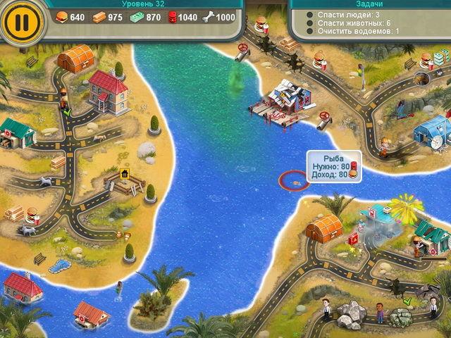 Отважные спасатели 6 - screenshot 5