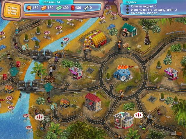 Отважные спасатели 7. Коллекционное издание - screenshot 2