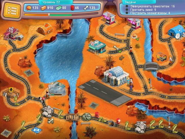Отважные спасатели 7. Коллекционное издание - screenshot 4