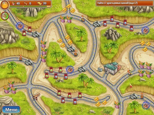 Отважные спасатели - screenshot 1