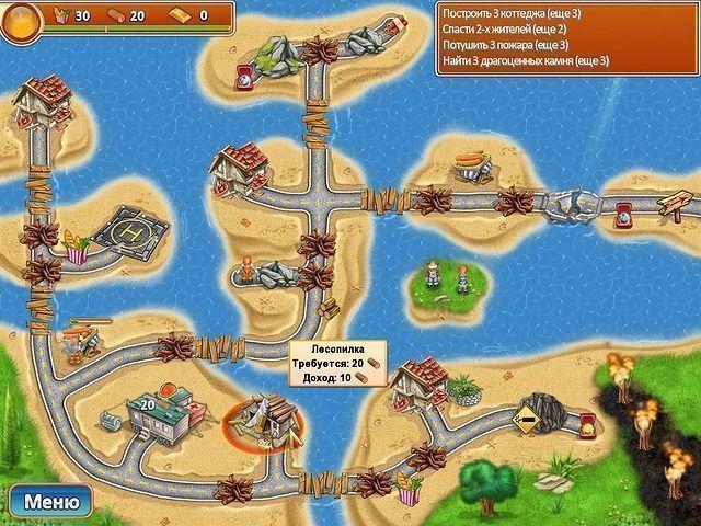 Отважные спасатели - screenshot 3