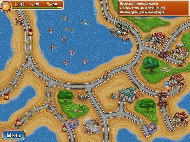 Отважные спасатели - screenshot 4