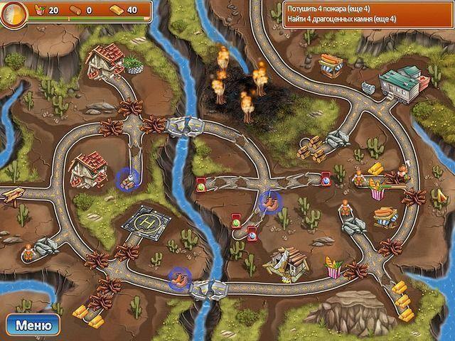 Отважные спасатели - screenshot 5