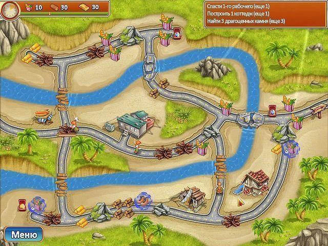 Отважные спасатели - screenshot 6