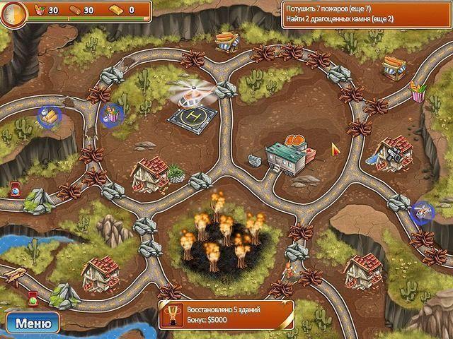 Отважные спасатели - screenshot 7
