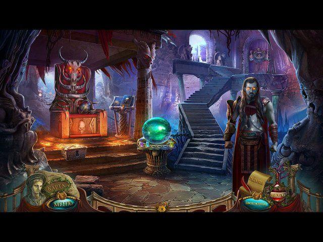 Ожившие легенды. Месть титанов. Коллекционное издание - screenshot 6