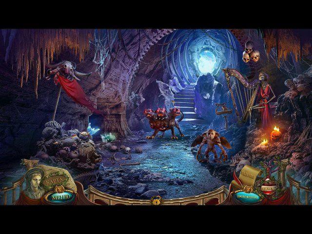 Ожившие легенды. Месть титанов. Коллекционное издание - screenshot 7