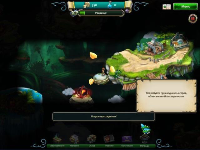 Возрождение драконов - screenshot 2