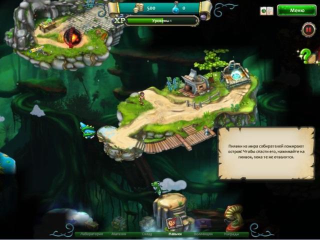 Возрождение драконов - screenshot 4
