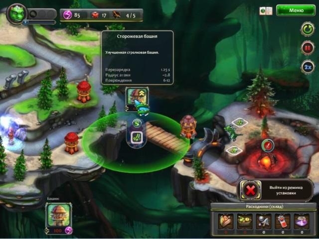 Возрождение драконов - screenshot 5