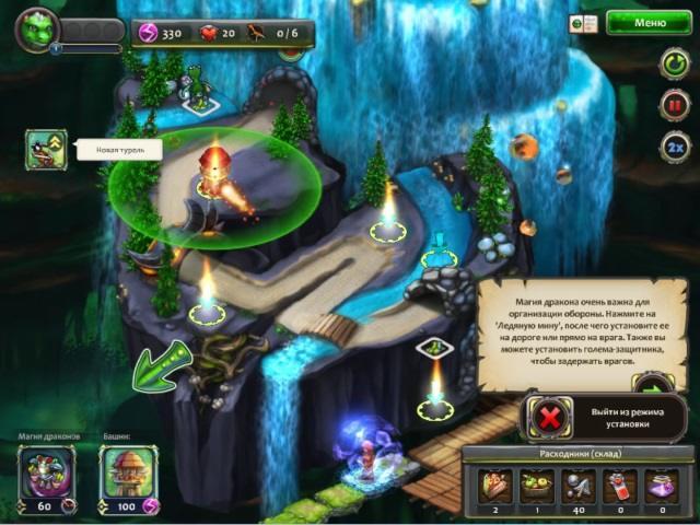 Возрождение драконов - screenshot 6