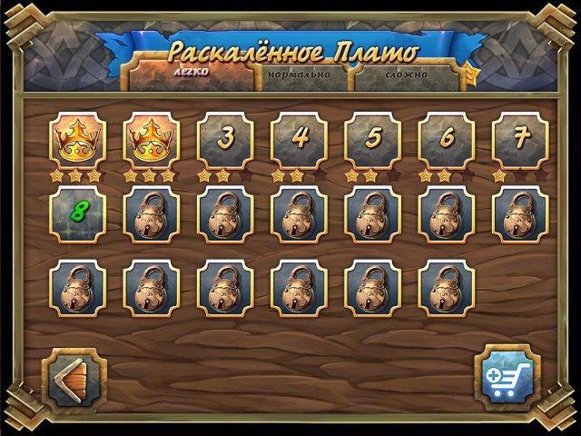 Королевская защита. Древнее зло - screenshot 7