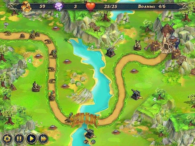 Королевская защита - screenshot 1