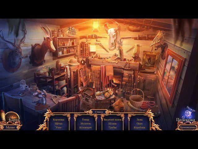 Королевский детектив. Легенда о Големе. Коллекционное издание - screenshot 1