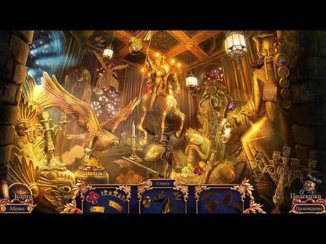 Королевский детектив. Легенда о Големе. Коллекционное издание - screenshot 2